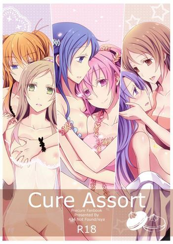 Full Color Cure Assort- Happinesscharge precure hentai School Swimsuits