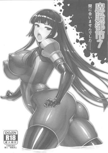 Three Some Matai Toshi 7 Ma ni Aimasen Deshita……- Original hentai Threesome / Foursome