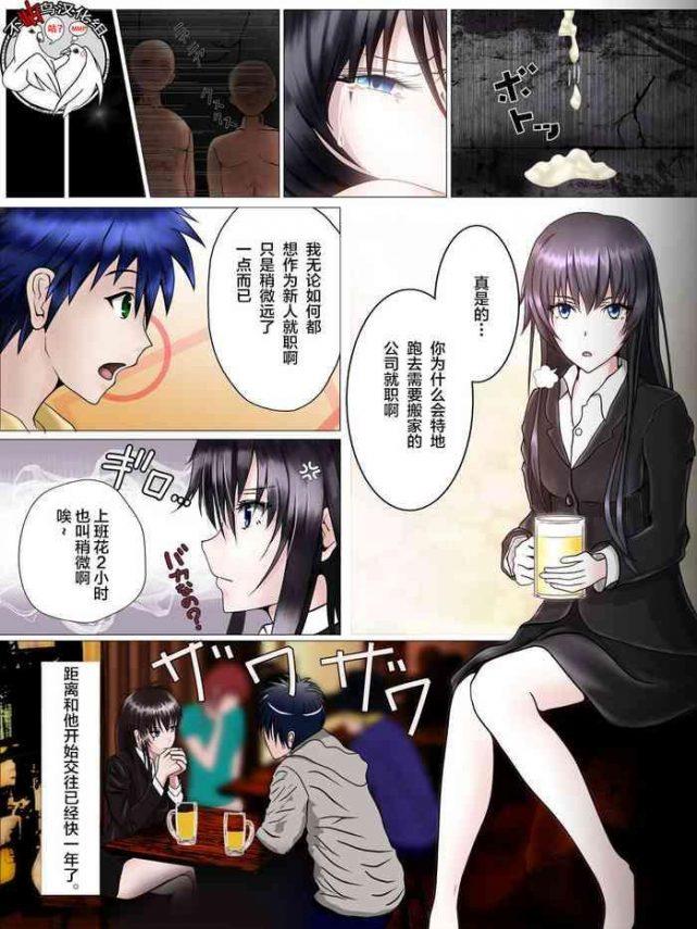 Teitoku hentai Watashitachi no Seishun Love Come wa Trauma ni Natte Iru.- Yahari ore no seishun love come wa machigatteiru hentai Reluctant