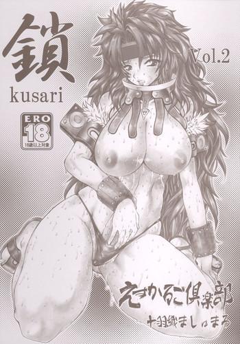 Uncensored Full Color Kusari Vol. 2- Queens blade hentai Big Vibrator